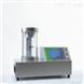 磁控离子溅射仪