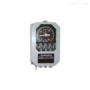 变压器油面温控器BWY-804(TH)-XMT