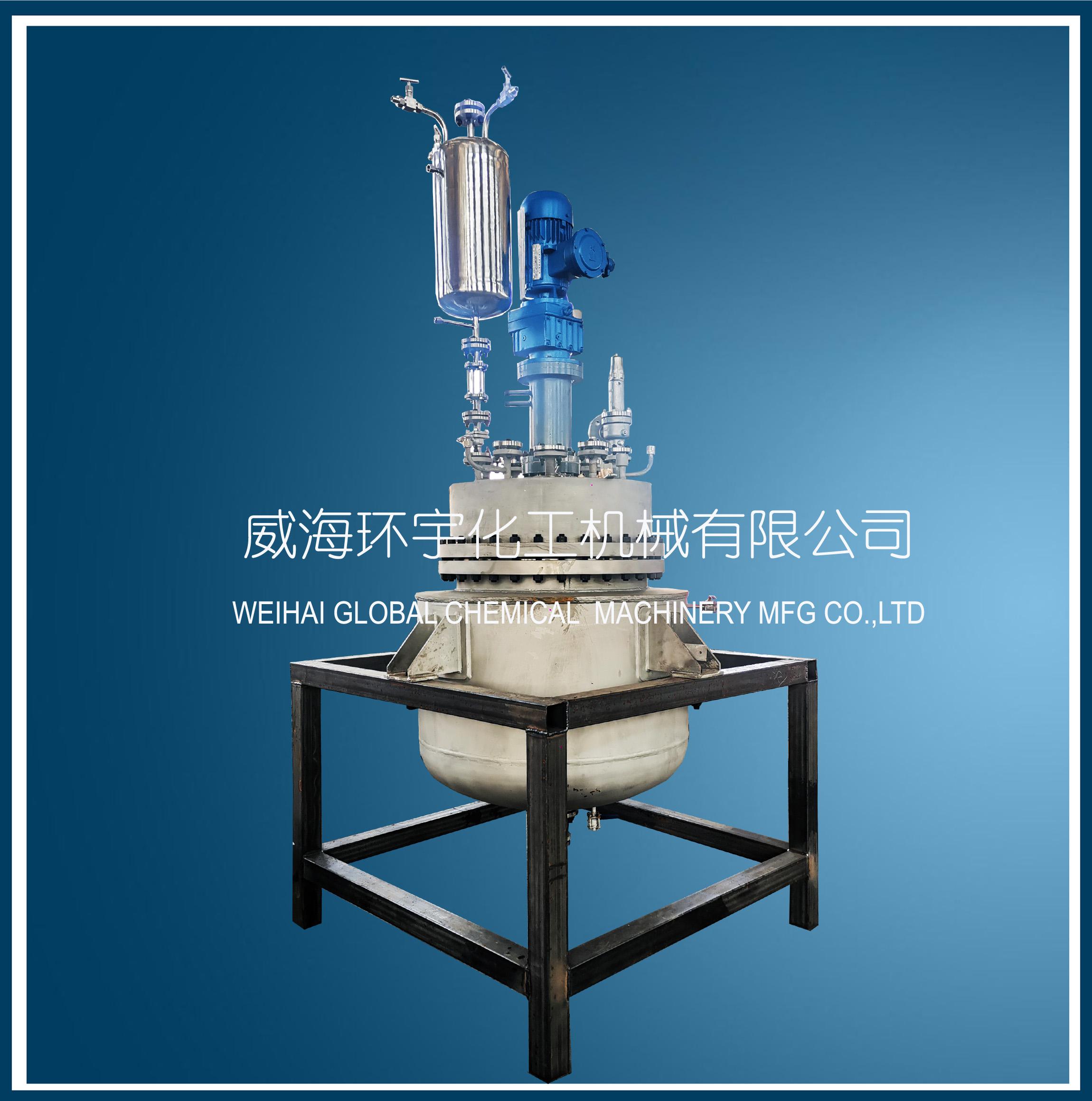 200L哈氏合金低温反应釜已顺利完工发往株洲客户处