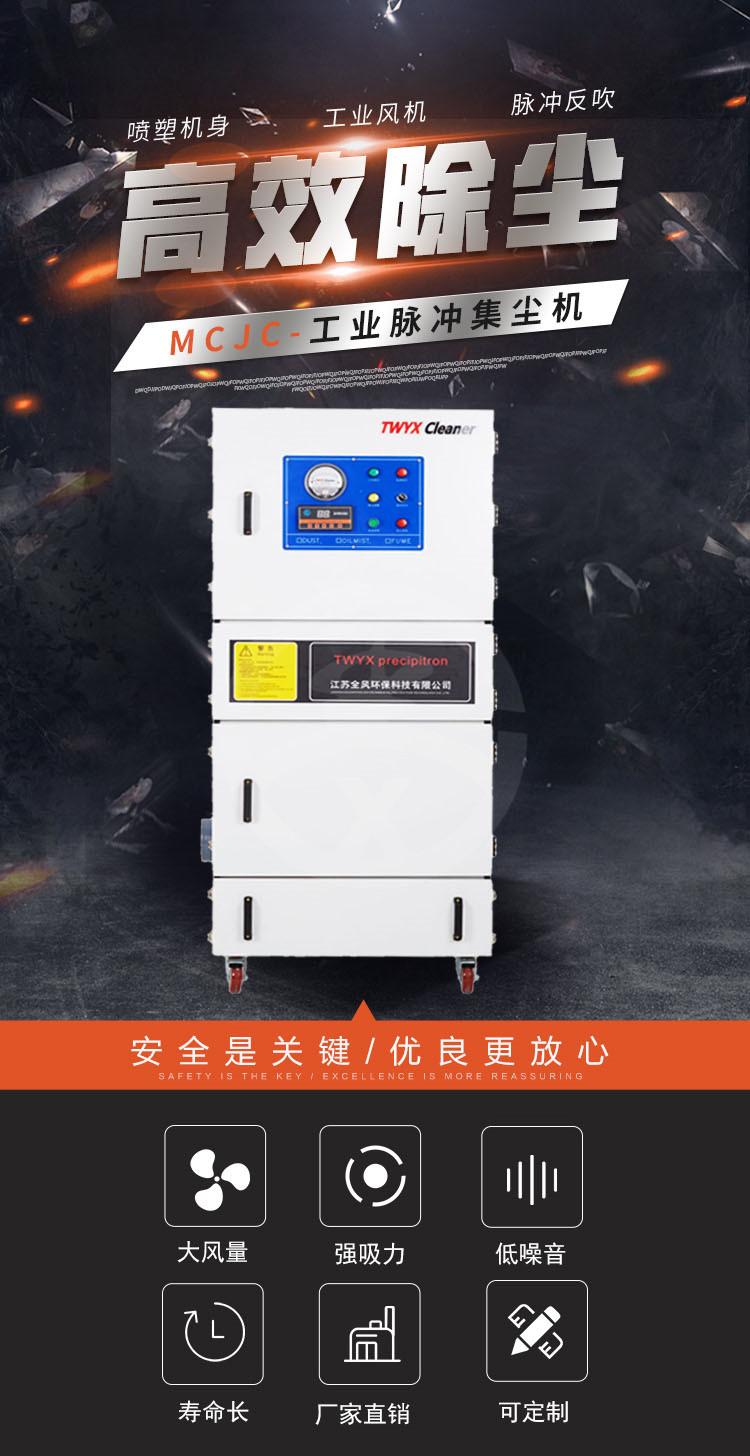 工业用脉冲集尘器