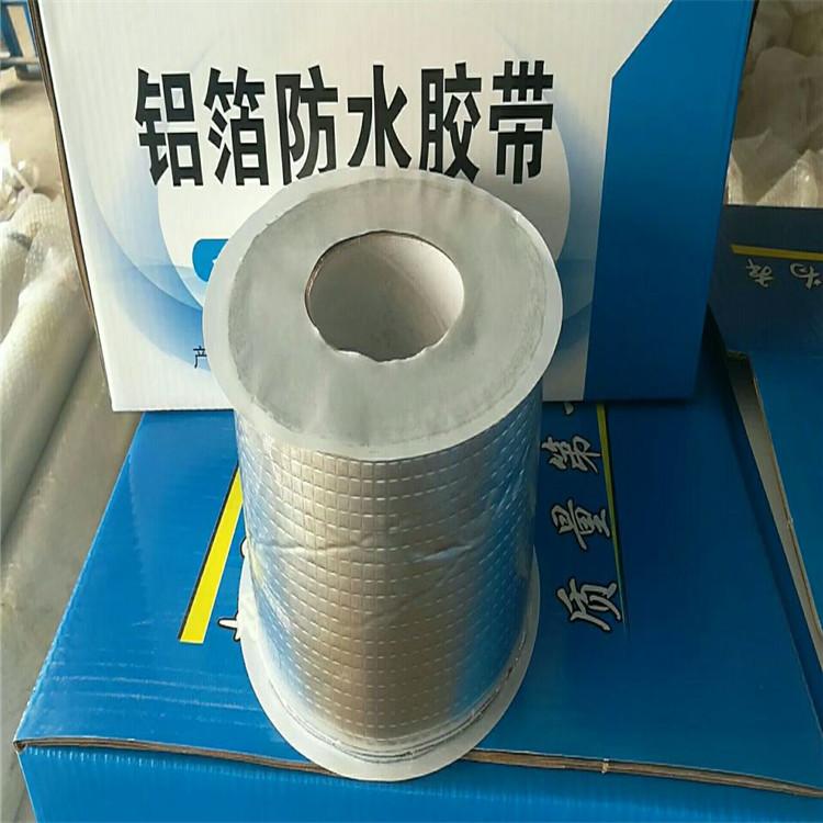 铝箔防水胶带
