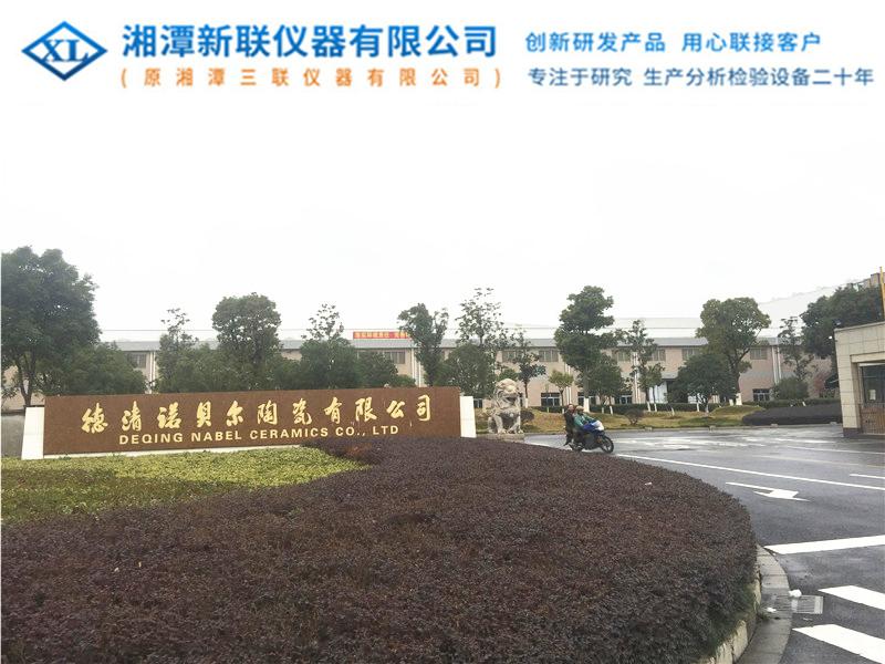 杭州诺贝尔陶瓷