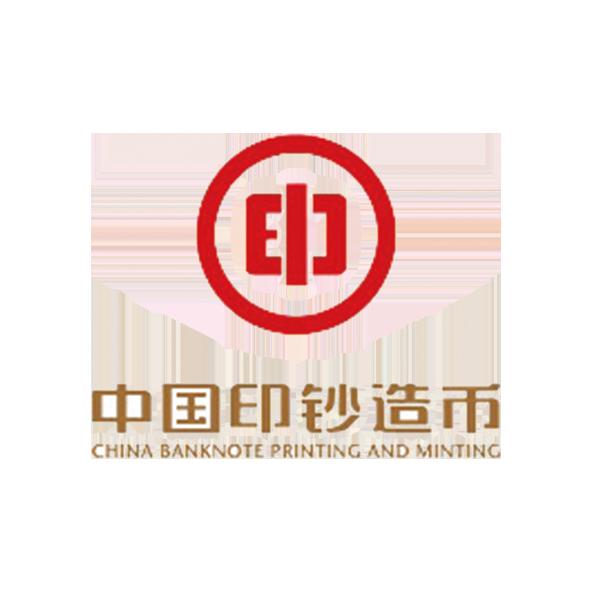 中鈔特種防偽科技有限公司