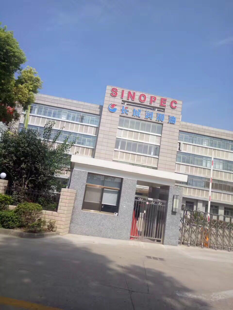 中石化武汉润滑油股份有限公司选用华创实验室超纯水机!