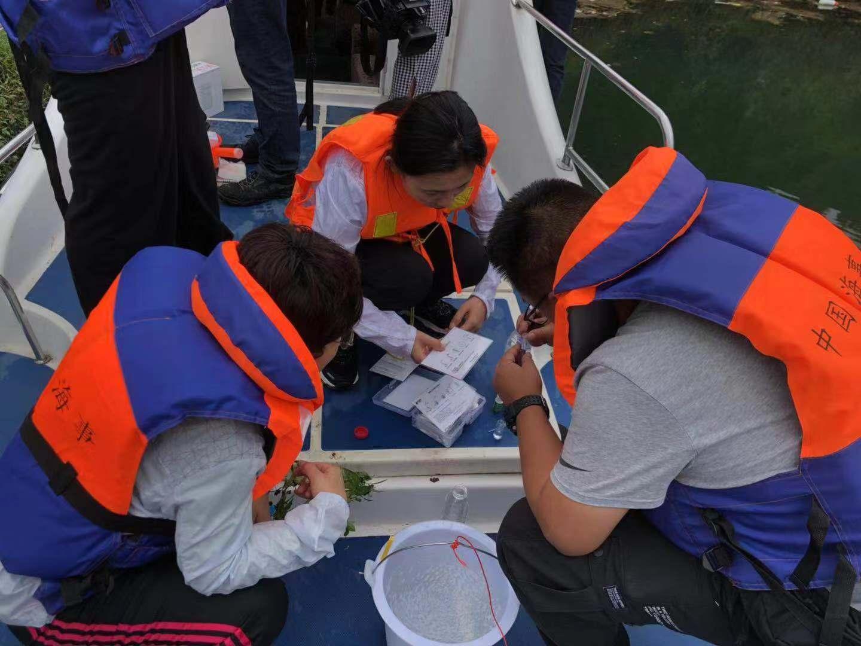 助力长江、黄河、珠江流域污染排查