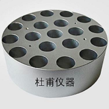 杜甫仪器新型加热模块上市