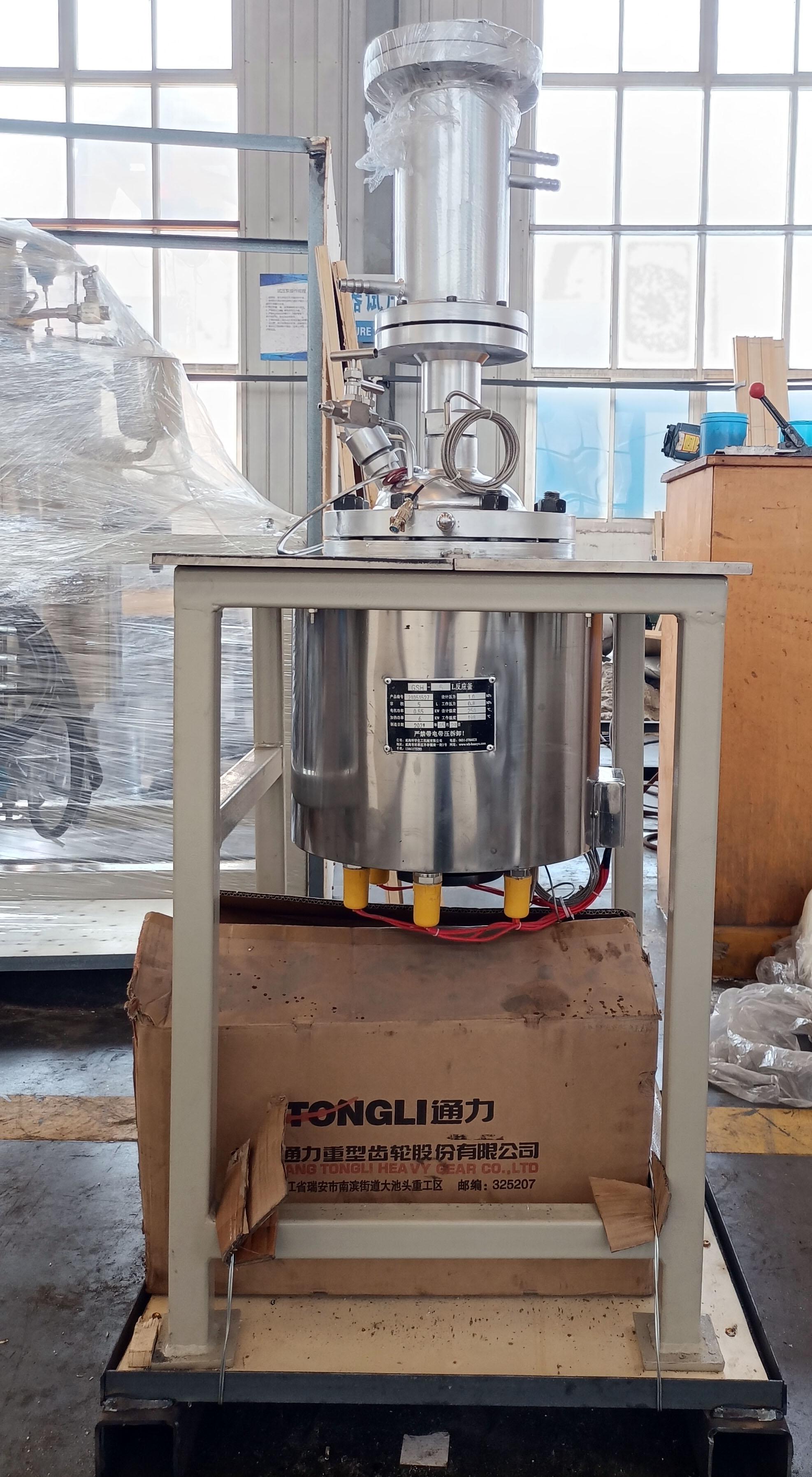 5L磁力反应釜已完工发往日照