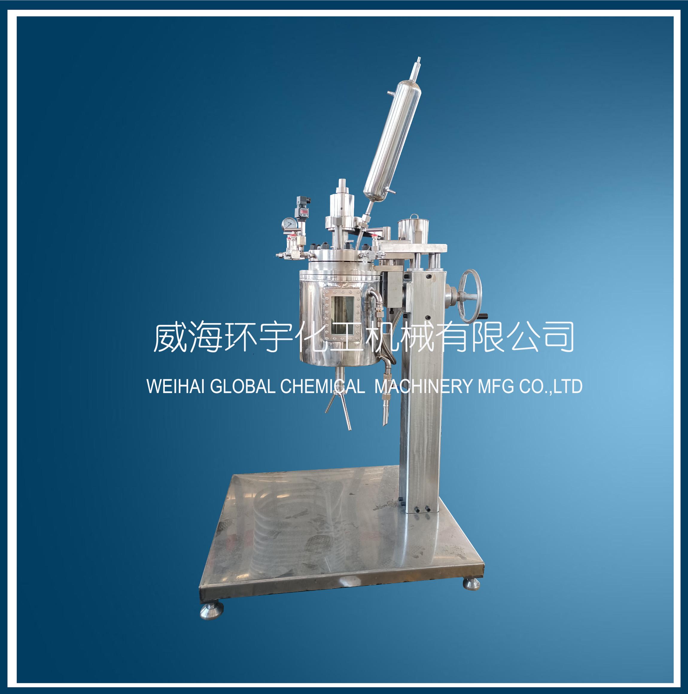 2L玻璃反应釜已完工发往上海