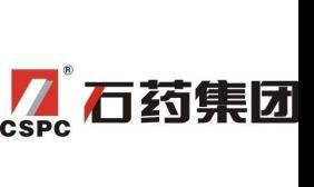 石药集团百克(山东)生物制药股份有限公司