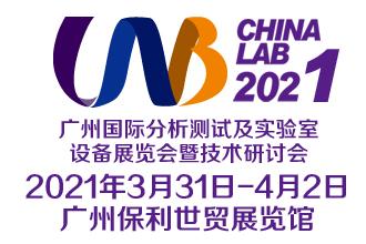 LAB CHINA  2021