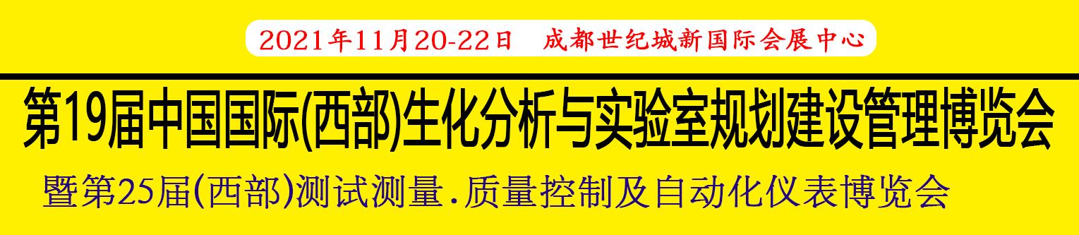 重庆九天亿地会展有限公司