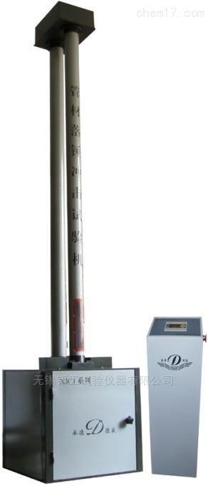 管材落錘沖擊試驗機產品圖片