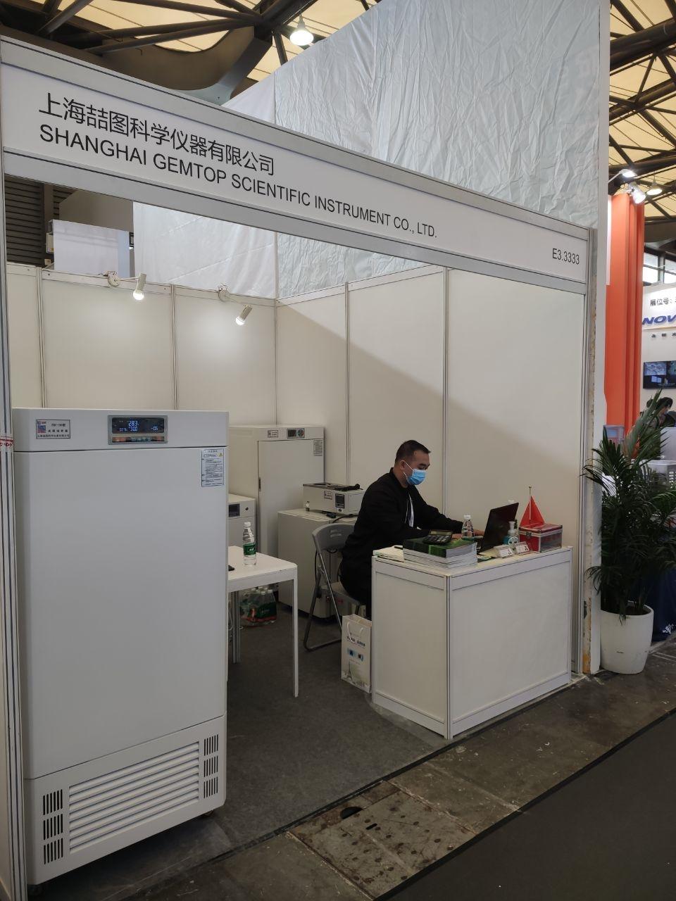 上海喆图现身慕尼黑分析生化展