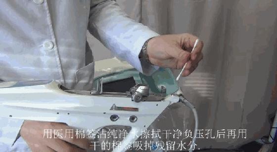 仪器负压孔清洁