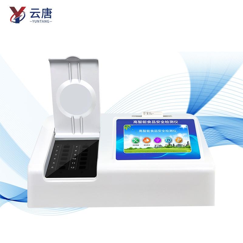 多功能食品检测仪@【2021食品检测仪器仪表介绍】