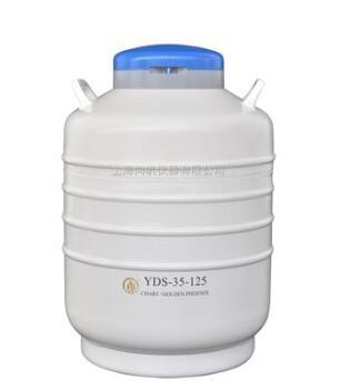 金鳳液氮罐廠