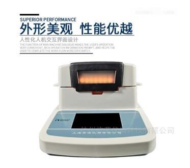 上海菁海水分测定仪