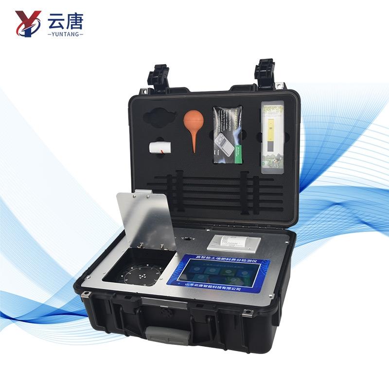 土壤检测仪器多少钱