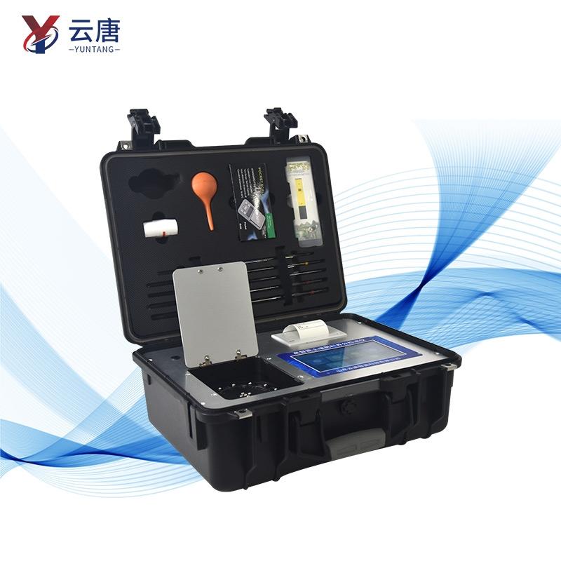 土壤微量元素测定仪@2021【微量元素检测仪器仪表】