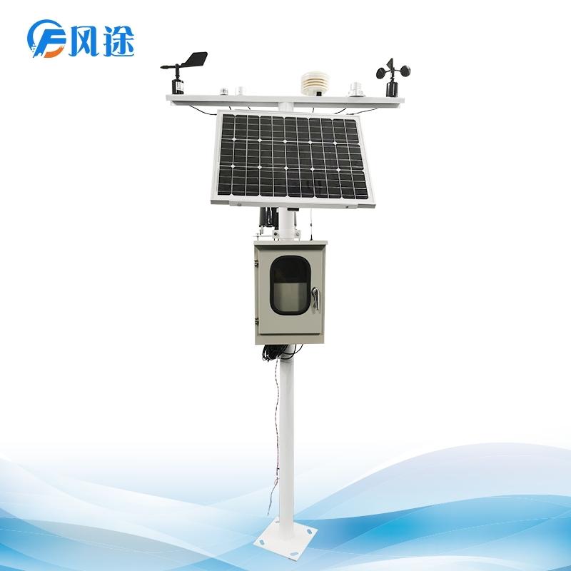 太阳辐射观测气象站