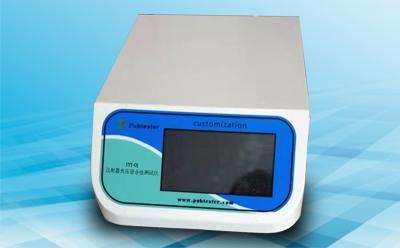 一次性注射器器身密合性测试仪