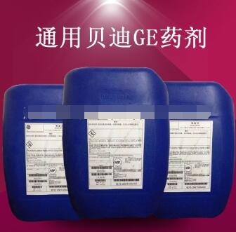 MDC220阻垢劑