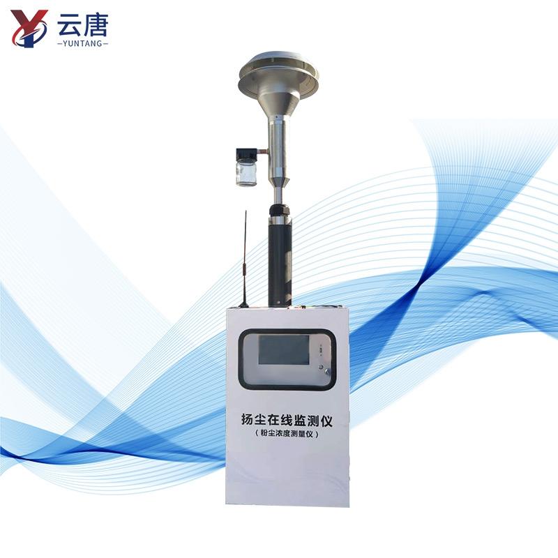 工地需要安装几套扬尘监测仪@2021专业扬尘检测