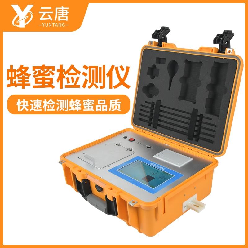 多功能蜂蜜检测仪器@_2021专业多功能蜂蜜检测