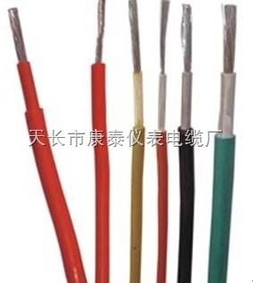 电机引接电缆