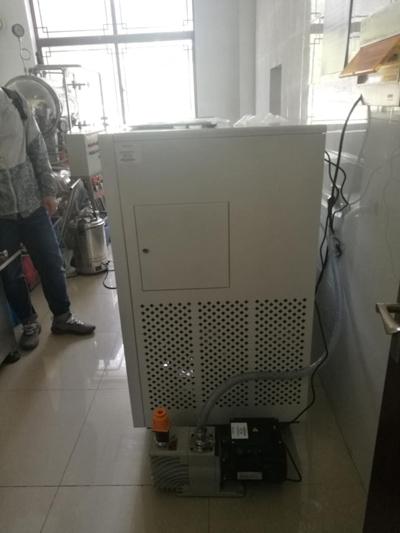 江蘇農科院食安檢測所采購博醫康Pilot2-4LD凍干機 來源:www.boyikang.com