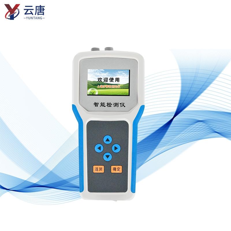 土壤水分温度电导率速测仪@2021专业土壤三参数测量仪