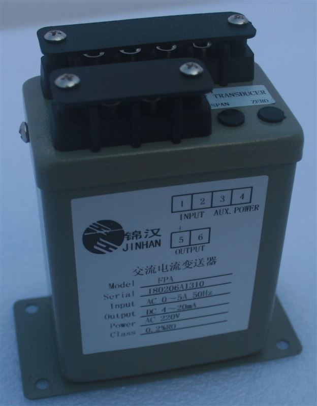 FPAM交流电流变送器