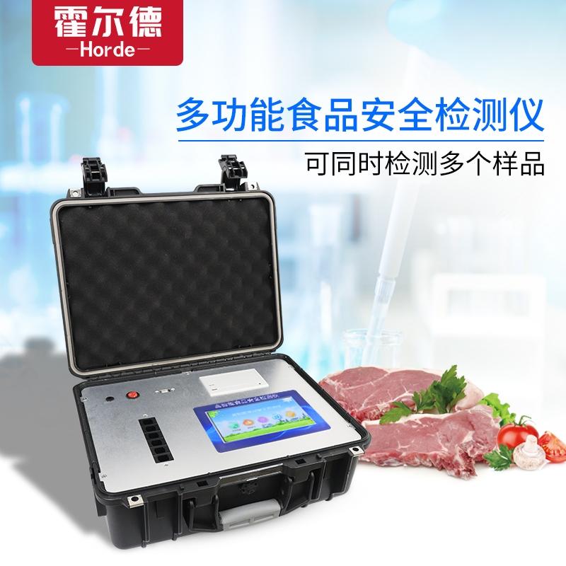 为什么多功能食品安全检测一体机如此受欢迎?