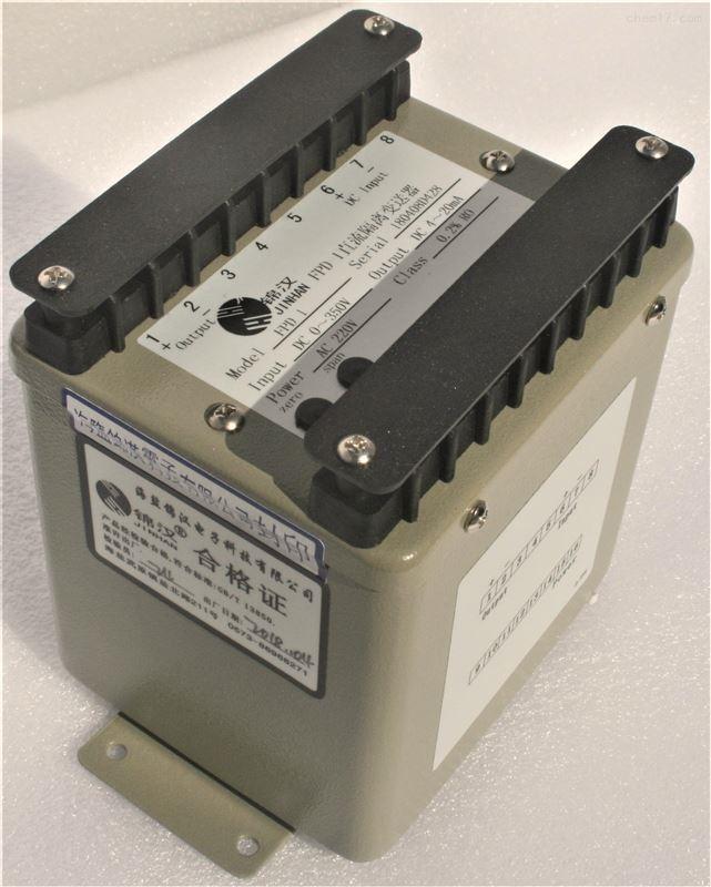 FPDH-1直流隔离变送器