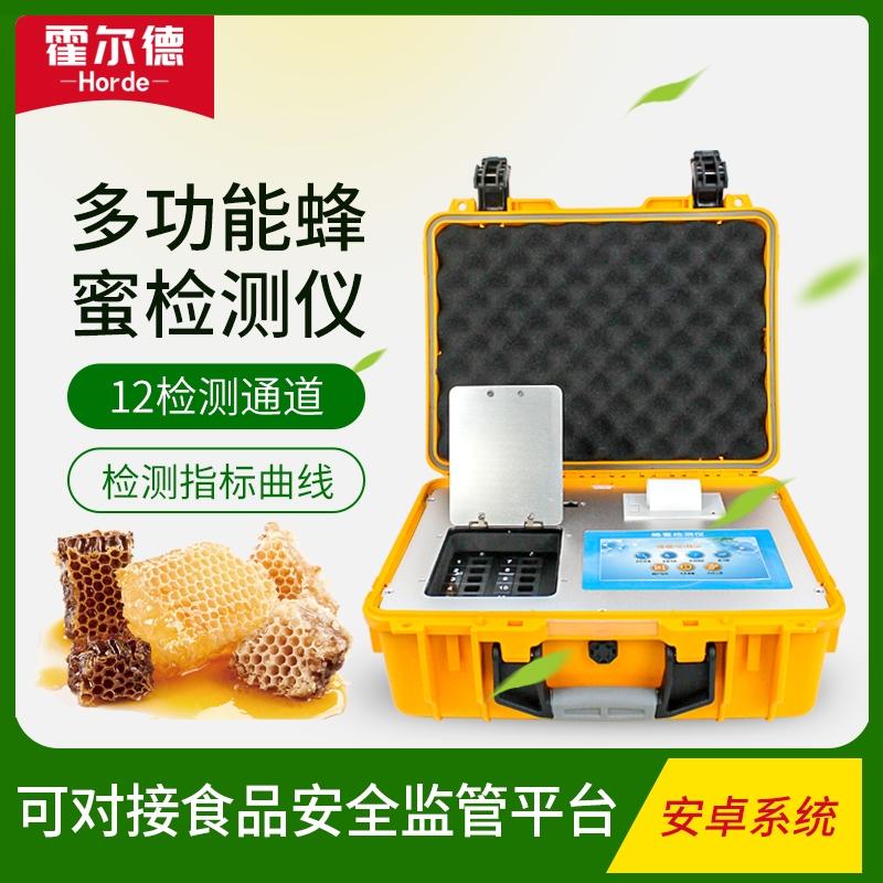 蜂蜜检测仪