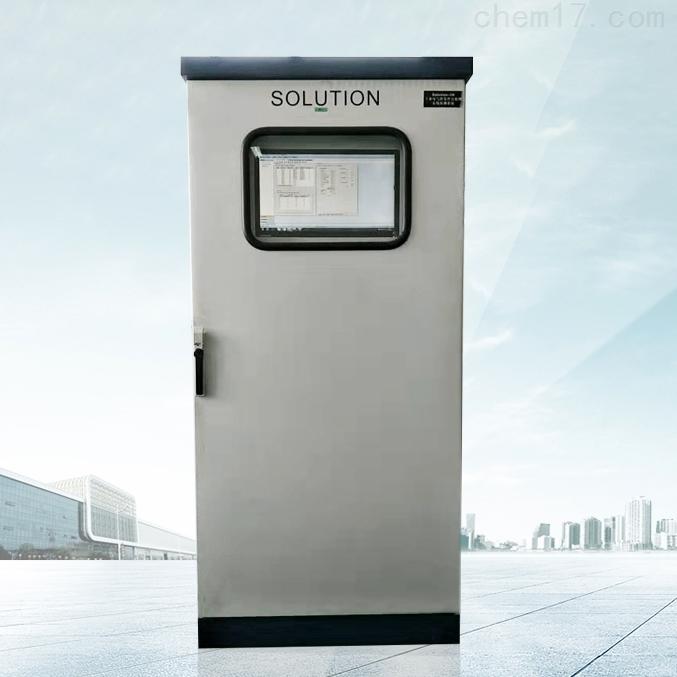 非甲烷总烃便携监测仪