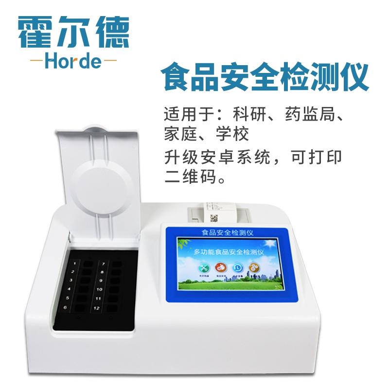 面粉中铝检测仪