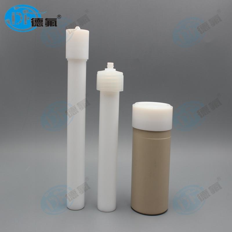 德氟各系列微波消解罐适配原厂消解仪