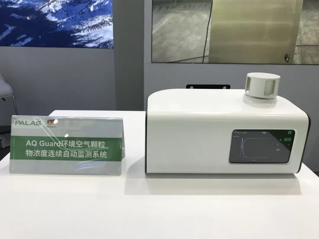 AQ Guard空气质量监测仪