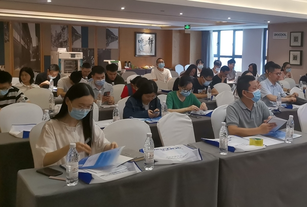 2021年博医康西南地区冻干技术研讨会举办  来源:www.boyikang.com