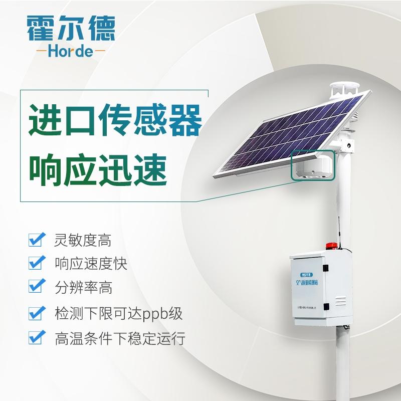 空气质量监测小型站