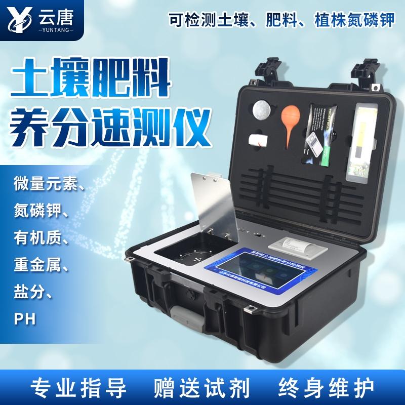 肥料检测化验室所需仪器