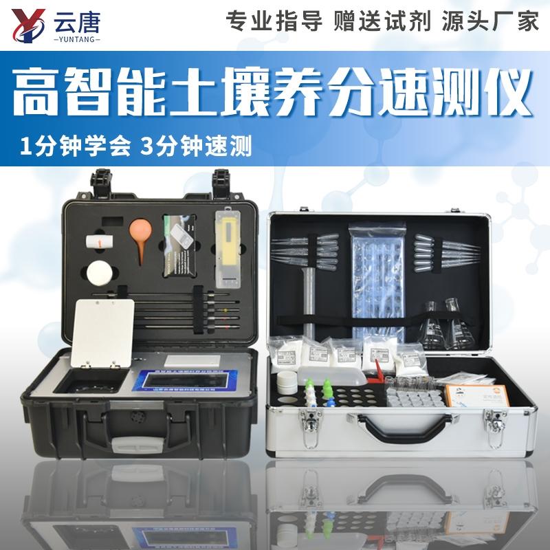 肥料厂实验室建设配套仪器设备