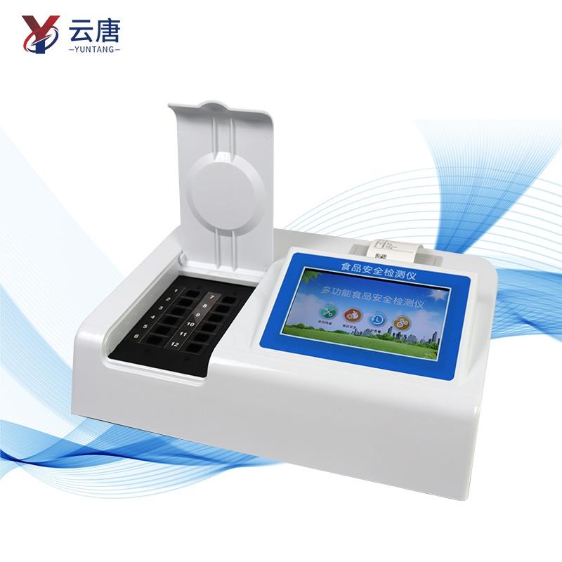 过氧化值测定仪价格