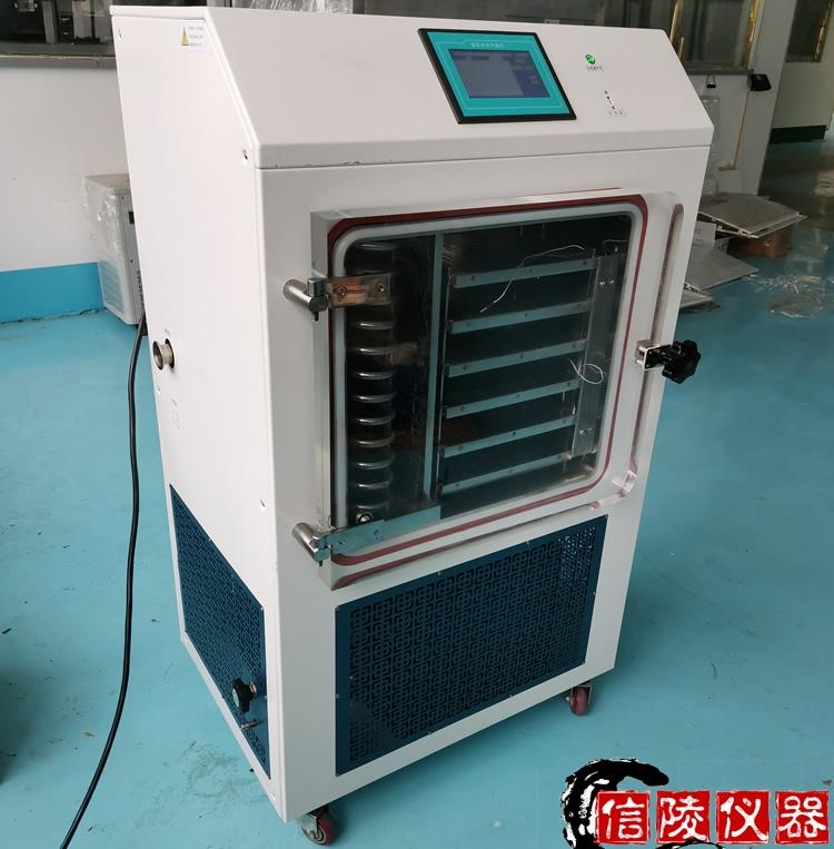 胶体金中型真空冷冻干燥机LGJ-50FD