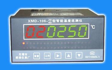 温度巡测仪
