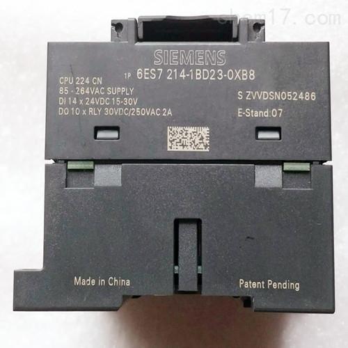 西门子PLC控制器维修