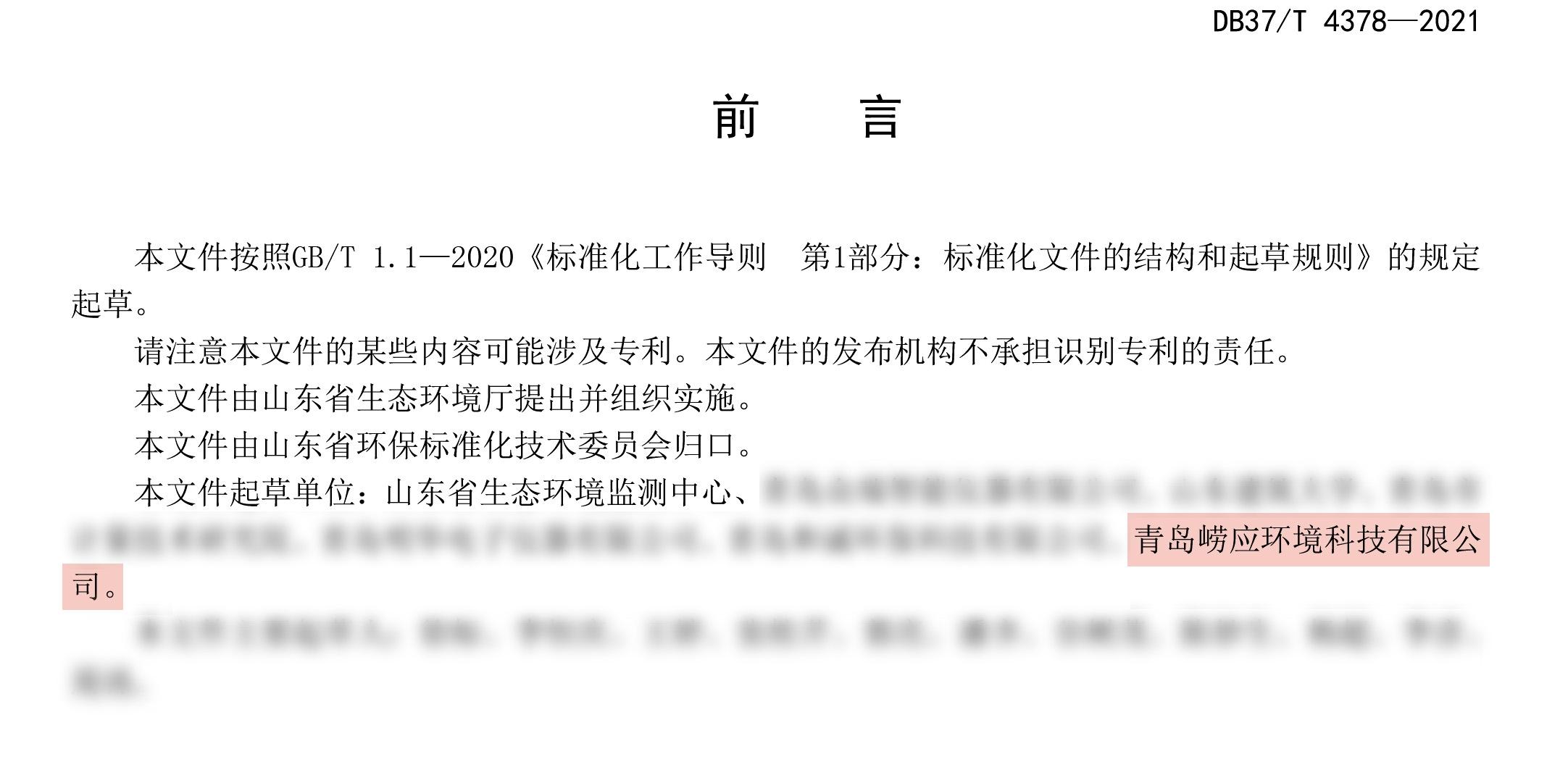 20200622-0(2).jpg