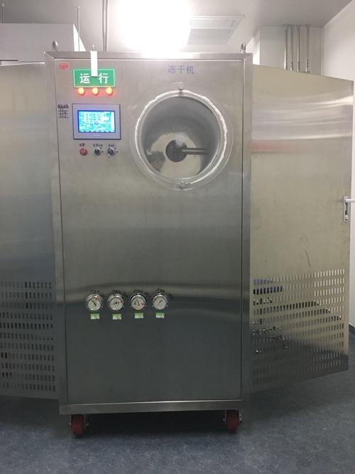 维科生物采购博医康Pilot10-15T冻干机  来源:www.boyikang.com