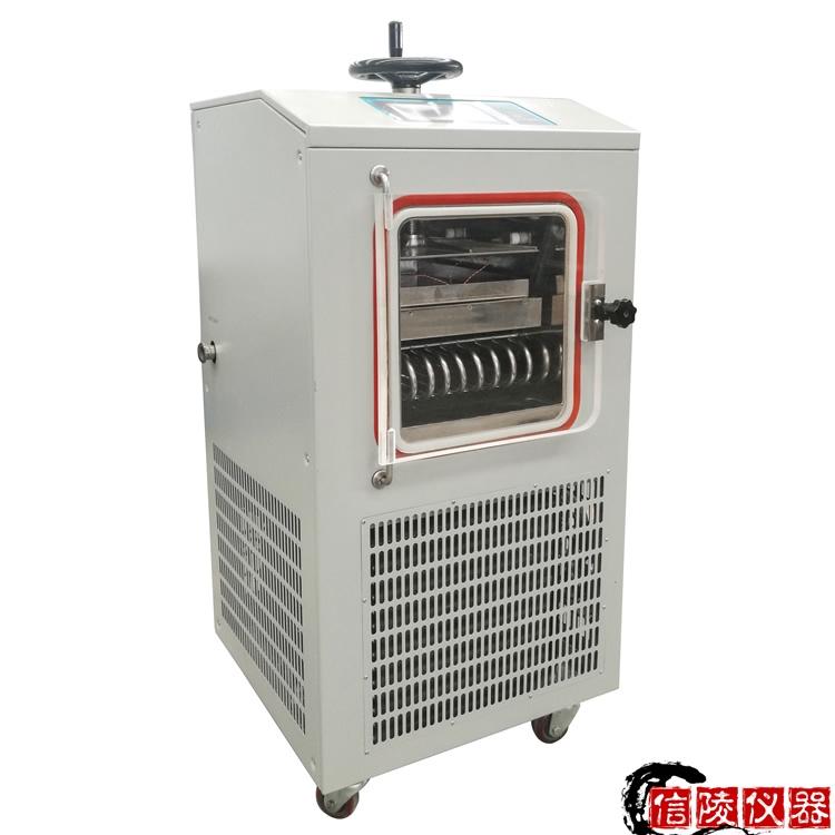 LGJ-10FD压盖西林瓶冻干粉中试冷冻干燥机